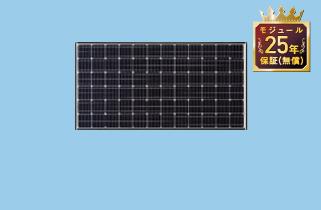 P250αPlus受注生産標準タイプ